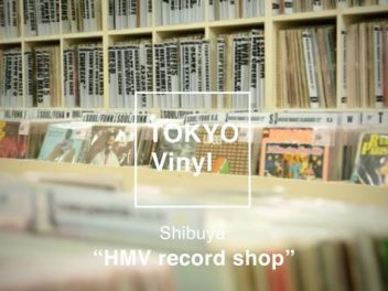 Shibuya × Vinyl People