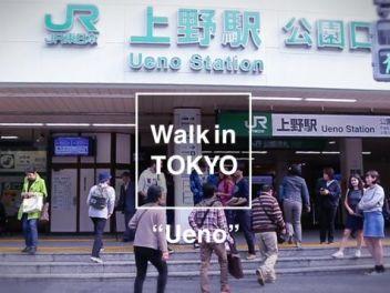 UENO  ×  Photographer
