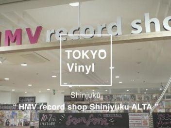 Shinjuku × Vinyl People