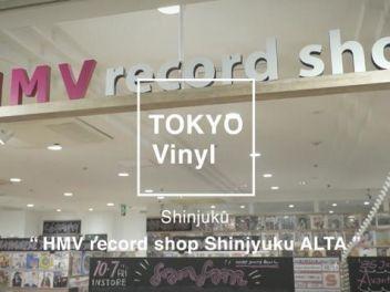 Shinjuku × Vinyl People