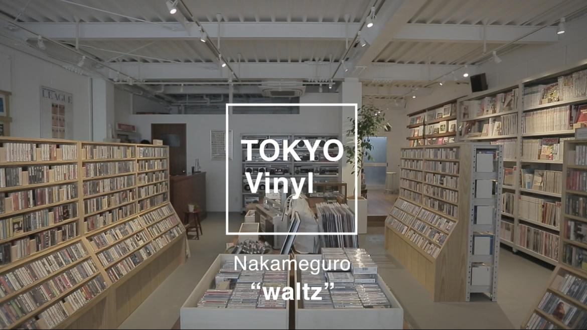 Nakameguro × Vinyl People