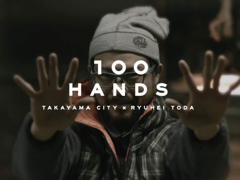 Hidatakayama × potter & Director / Ryuhei Toda