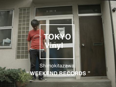Shimokitazawa × Vinyl People