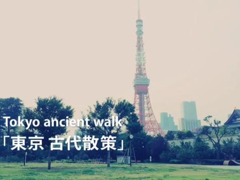 Tokyo  ×  Photographer / coming soon!