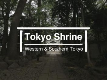 Western & Southern Tokyo × Worshipers