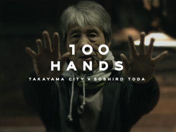 Hidatakayama ×  potter / Soshiro Toda