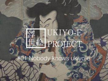 Tokyo × Ukiyo-e people