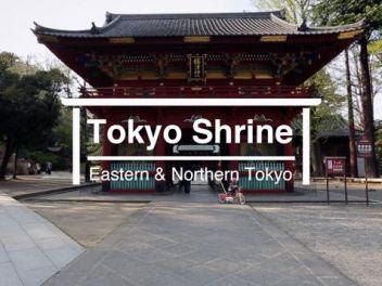 Eastern & Northtern Tokyo × Worshipers