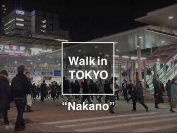 NAKANO  ×  SKATER