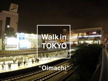Oimachi × Drunker